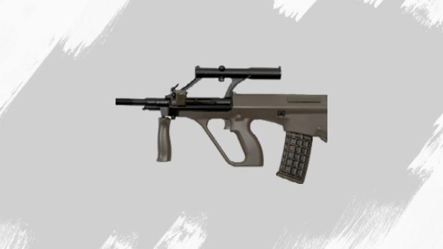 سلاح جديد فري فاير