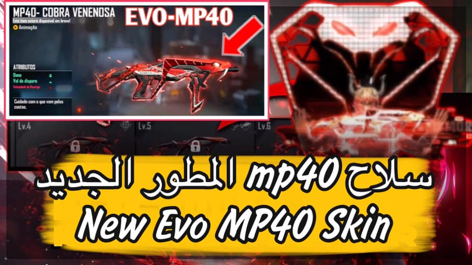 new evo mp40 skin